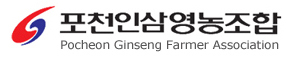 logo pocheon