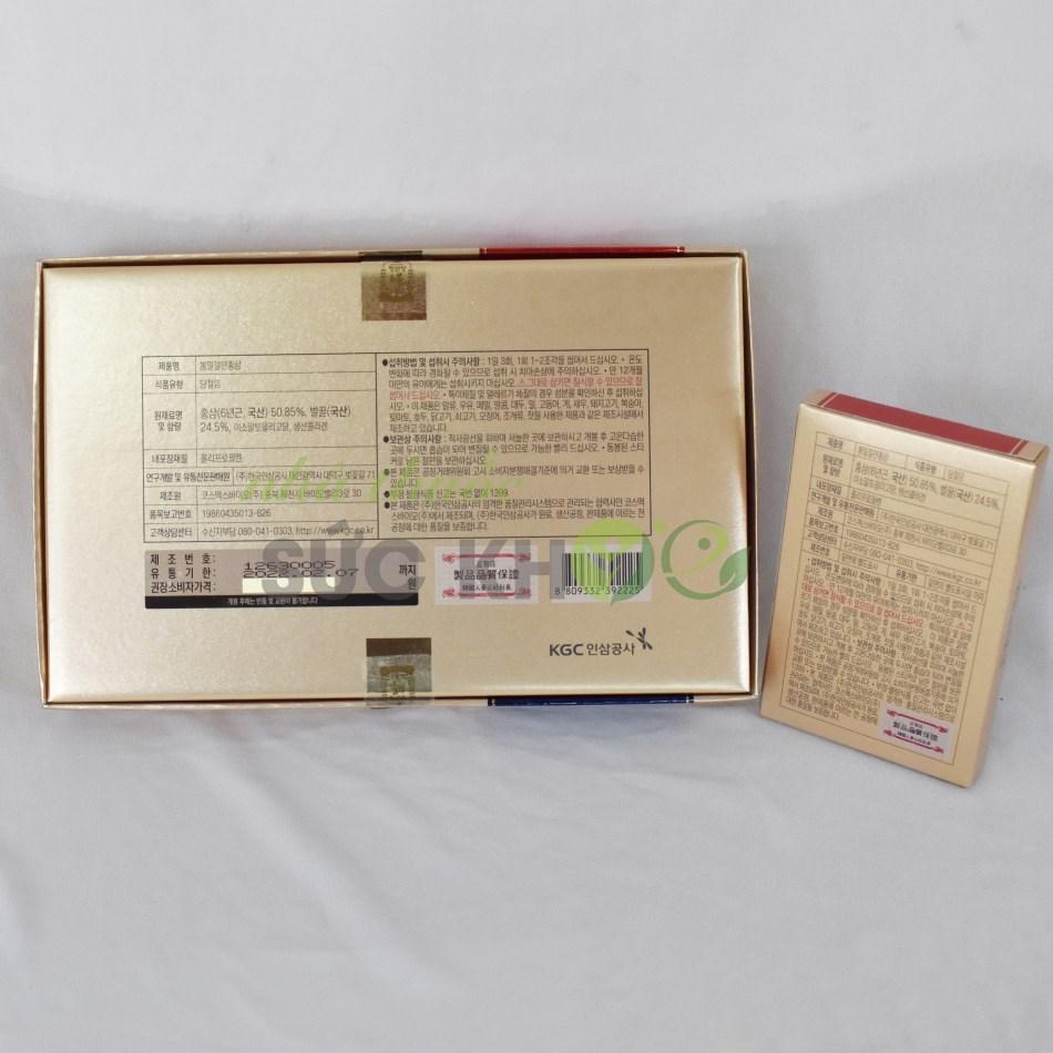 Hồng sâm lát tẩm mật ong Cheong Kwan Jang 20g x 6 góiv