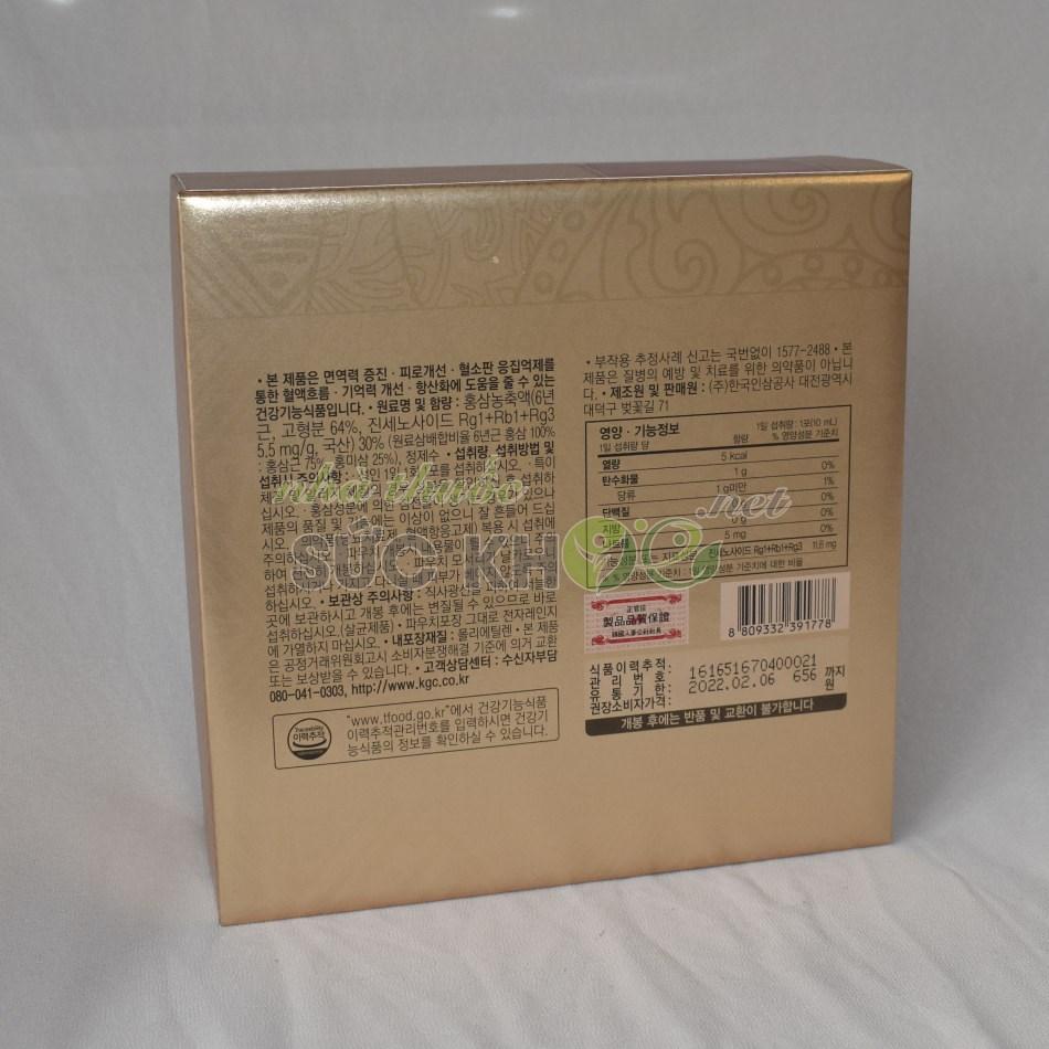 Nước hồng sâm Cheong Kwan Jang Everytime 10ml x 30 gói