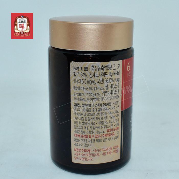 Chi tiết hộp Viên hồng sâm Cheong Kwan Jang Extract Pill 168gr phía trước